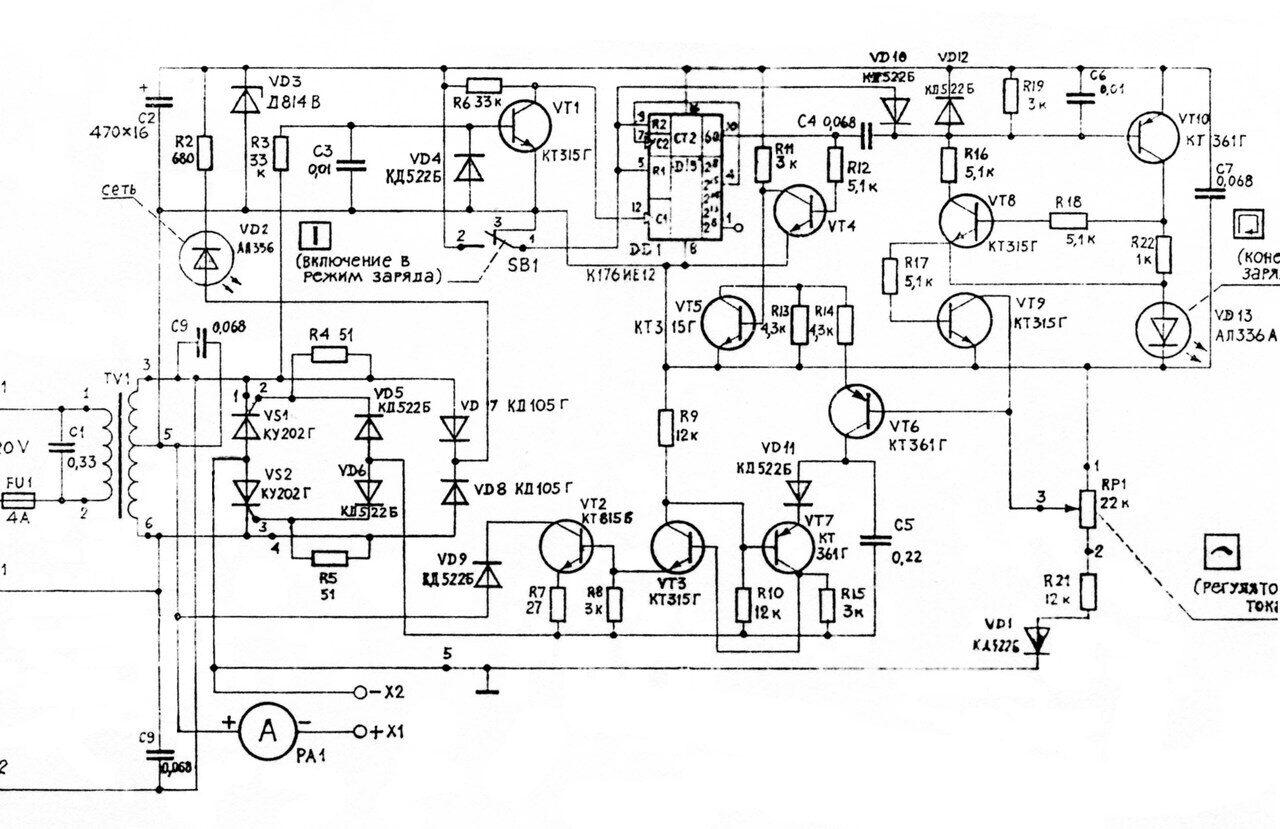 Устройство зарядное электроника схема.