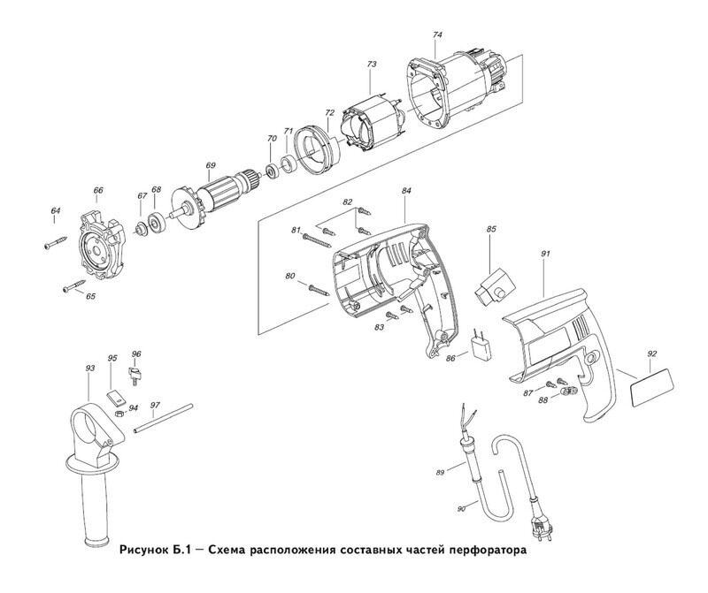 Перфоратор GBH 2-26 DFR мануал