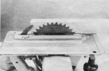 Электропила позволяет производить выборку фальца