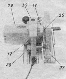 14 - редуктор; 17 - щит промежуточный; 26 - сектор глубины пропила; 27 - винт фиксации сектора глубины пропила; 28 - винт фиксации установленного положения глубины пропила; 29 - электродвигатель; 30 - рукоятка с выключателем